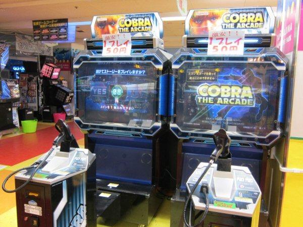 Space adventure Cobra - Borne Namco Cobra the Arcade (2005)