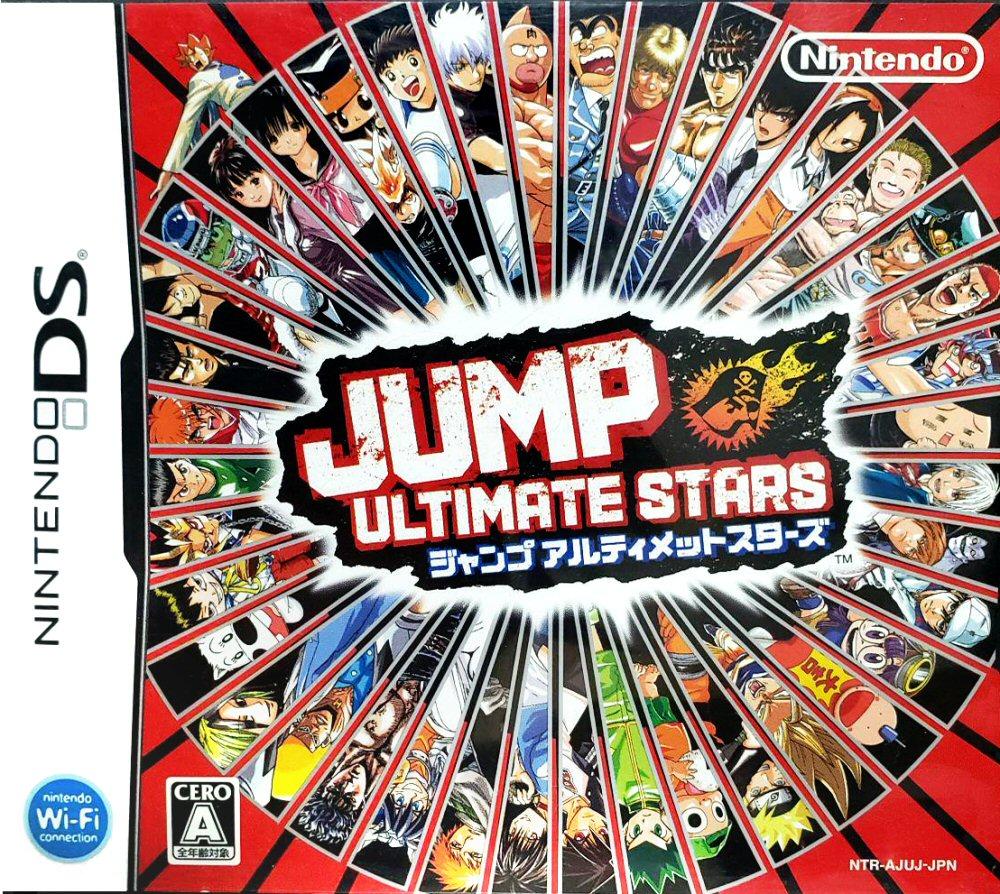 Space adventure Cobra - Jump Ultimate Stars (2006)