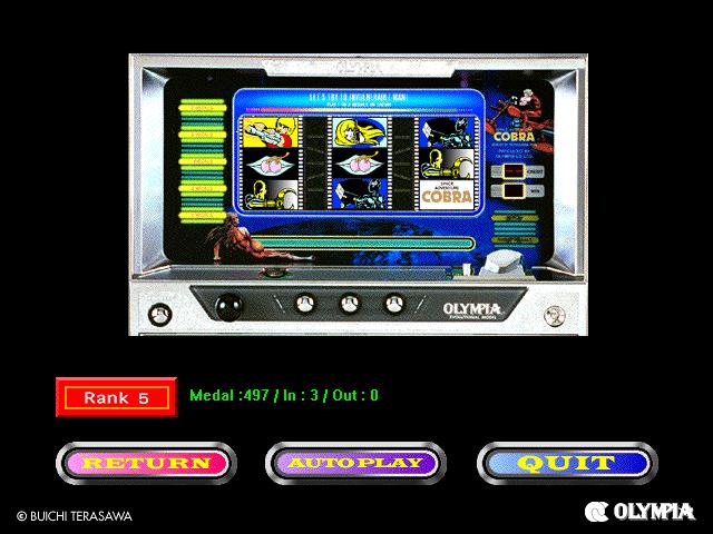 Space adventure Cobra - Machine à sous Olympia (1996)