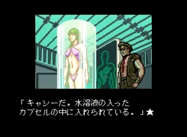 Space adventure Cobra - Jeu sur PC Engine (1991)
