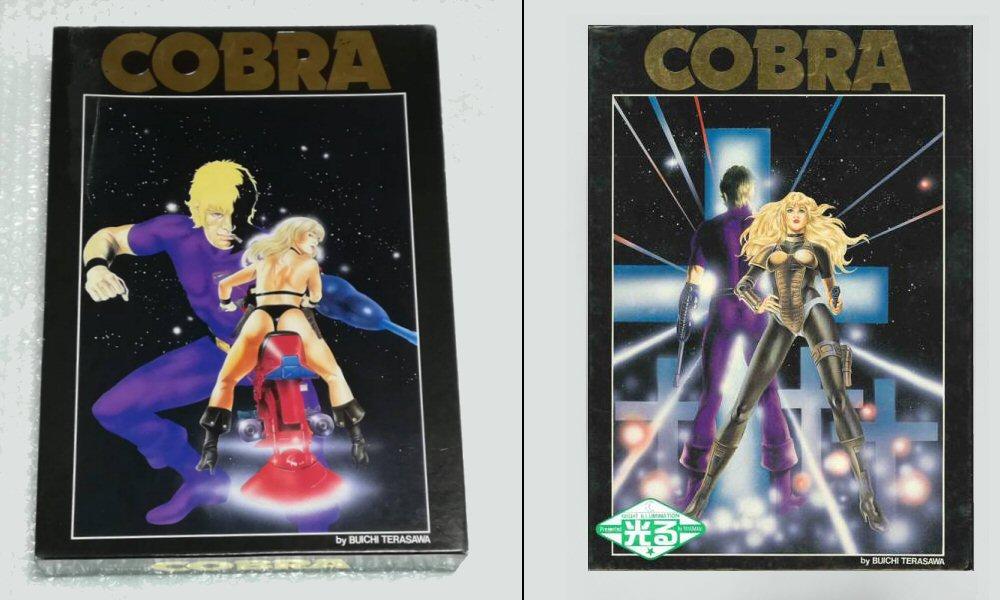 Space Cobra - Puzzle japonais anciens