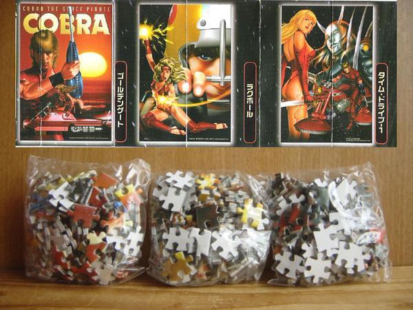 Space Cobra - Mini Puzzle japonais
