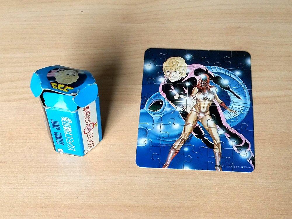 Space Cobra - Mini Puzzle japonais Jump Comics