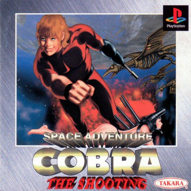 Space adventure Cobra - Jeu Cobra The Shooting sur Sony PS1 (1996)- jaquette avant