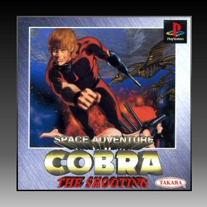 Cobra : 1996 - Sony PS1 - The Shooting