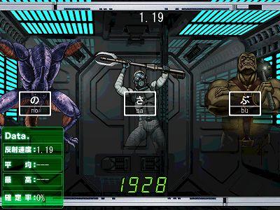 Space adventure Cobra - Typing the Psychogun (2001)