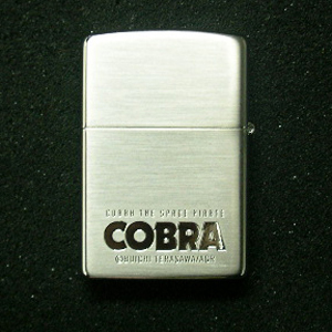 Cobra the Space Pirate - Zippo 2010 - Dos