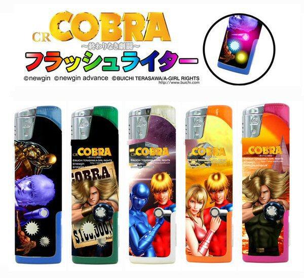 Briquets CR Cobra Newgin 2008
