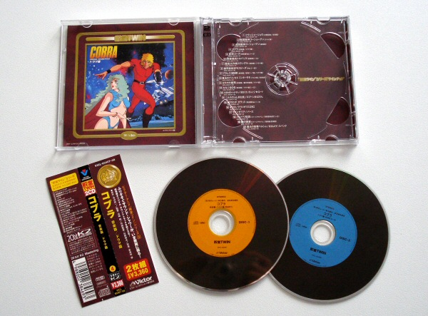 CD japonais Cobra Film 1982