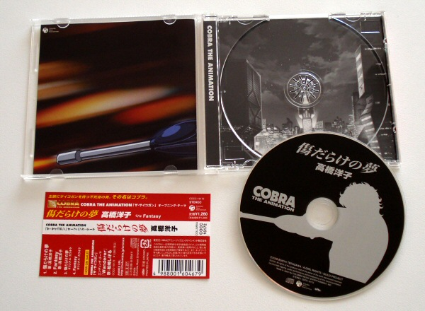 CD japonais Cobra OAV 2008-2009
