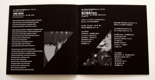 CD Cobra Song Collection - Japon
