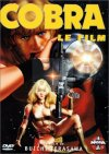 Le film Cobra en DVD