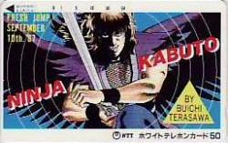 Kabuto carte téléphonique