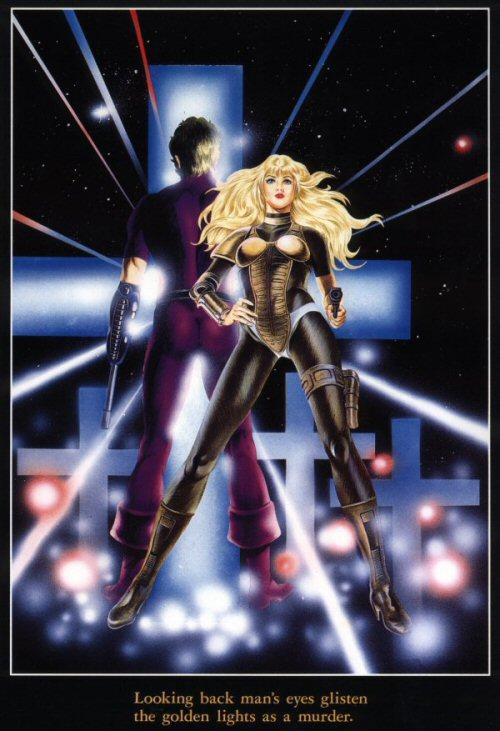 Space adventure Cobra - 30 ans - Artbook Cobra Girls