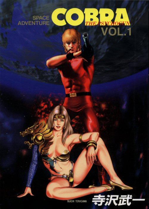 Space adventure Cobra - 30 ans - Manga en couleurs