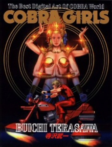 Artbook Cobra - Cobra Girls 2