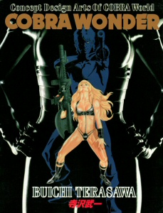 Artbook Cobra - Cobra Wonder